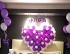 婚礼、生日趴、商业活动气球布景