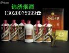 河北回收洋酒轩尼诗xo-承德高价回收路易十三酒瓶子