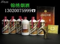 回收茅台酒价格 回收茅台酒价格 批发报价保定回收茅台