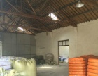 厂房内部800平方,外部空地300平方