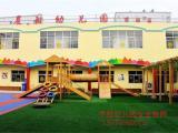 舟山幼儿园安全检测鉴定费用