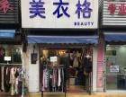 上马墩 上马墩小商品市场 服饰鞋包 商业街卖场