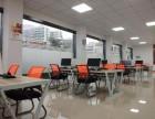 东莞办公文秘培训 18天快速掌握办公入门技能 包学
