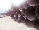 鹤壁HDPE钢带管联系电话腾达汇泰塑胶公司