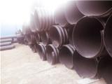 临夏回族自治州钢带缠绕波纹管施工方法新闻简要