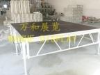 铝合金拼装舞台/室内外演出可调节高度舞台防水防滑