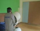 新疆人自己的甲醛检测、甲醛治理专家,一起过健康日子