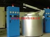 天然气熔炼炉,废铝熔化炉