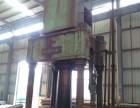 山东液压机回收 首选(山东液压机回收中心)