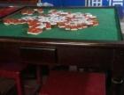 二手木质麻将桌出售