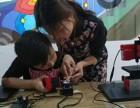 家长必选 沈阳格物创客教育,少儿编程机器人科学实验课