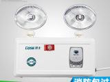 劳士消防应急灯 消防停电LED高亮疏散灯 家用充电应急照明指示灯