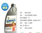 防冻液设备配方技术国标防冻液配方