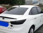 福特福睿斯2015款 福睿斯 1.5 自动 舒适型 个人一手车