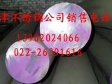 1.4362不锈钢磨砂板/加工拉丝板厂家