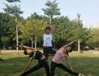 松岗哪里有特惠瑜伽培训?