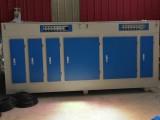 赤峰废气处理设备厂家实恒除尘UV光氧催化设备废气处理效率高