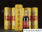 宝鸡市茅台酒回收公司,宝鸡老酒回收价格表和图片