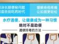 韩国三星智能马桶盖 万元创业加盟 不二之选