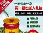 东明环氧导静电防腐漆批发价格 油罐内壁专用漆厂家