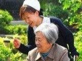 雅森老年护理院,专收不能自理的老人,服务周到