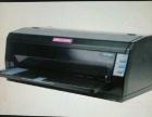 打印机复印机加粉维修监控安装