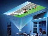 微型迷你3d便携LED投影仪推荐VEZ投影手机