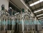 本地生产玻璃水,防冻液,车用尿素 ,洗车液,轮胎蜡,机头水,