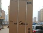 九阳电磁炉九阳压力锅美的电冰箱