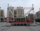 主角庆典策划 开业庆典 六一节目安排 舞台背景装饰布置