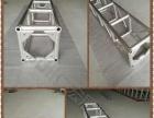 铝合金桁架厂家直销铝合金灯光架truss架铝架