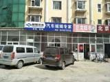 北京延庆福耀汽车玻璃安装修复贴膜打孔