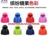 广州儿童羽绒服厂家批发儿童羽绒内胆 外套 背心 马甲