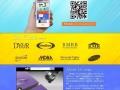 企业官网建设,淘宝天猫阿里店面装修,产品宣传拍摄
