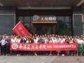 香港亚洲商学院,在职进修EMBA/MBA,工商管理硕士