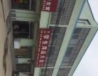 保店镇保店大酒店东临 商业街卖场 300平米