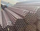 福州无缝钢管厂家