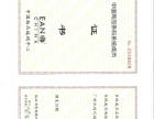 办理/商标注册/西安条码/陕西条码/省事省心费用低