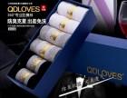 QDLOVES/芊朵恋防臭袜如何代理?真的防臭吗?