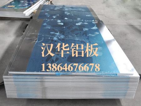 哪里买优质铝板 -1100铝板