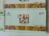 鄭州邙山區完美瑪麗艷護膚品店 完美蘆薈膠高纖餐