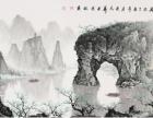 广州天河买画家石荣禄山水画去哪里易从网保驾护航