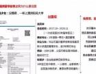 沈经理:出国留学签证成功后再交费