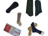 自发热保健袜|加厚托玛琳热灸袜|托玛琳袜子|纳米按摩袜