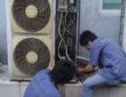 厂家配件)上海LG中央空调清洗保养服务电话