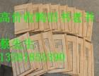黄浦区旧书回收(上海旧书回收网)