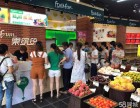 湘潭水果店加盟,首选果缤纷国际大品牌