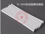 台湾FH-7063阻燃防火热熔胶