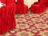 昊汉地毯加盟火爆招商中
