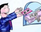 郑州注册企业贷款,中小型企业纯信用贷款